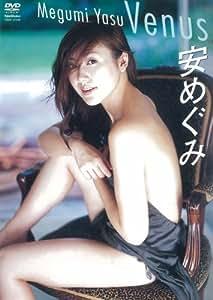 安めぐみ Venus [DVD]