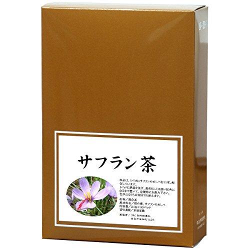 自然健康社 サフラン茶 2g×30パック カップ出し用ティーバッグ