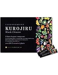 FABIUS 黒汁 KUROJIRU 炭 サプリ クレンズ ダイエット 30包1ヶ月分 日本製 【クーポンで4980円】