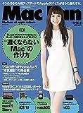 Mac Fan 2016年8月号