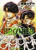 BROTHER (キャラコミックススペシャル)