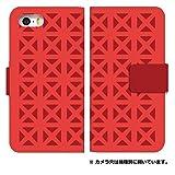 スマホケース 手帳型 ゼンフォン5 ケース/0227-E. レッド/ゼンフォン5 手帳型ケース 人気/[ASUS ZenFone5]/エイスース ゼンフォンファイブ