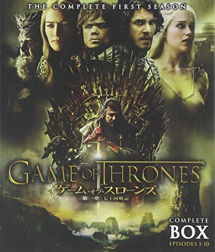 ゲーム・オブ・スローンズ 第一章:七王国戦記 全話セット(全10話収録)[初回限定版] [Blu-ray]