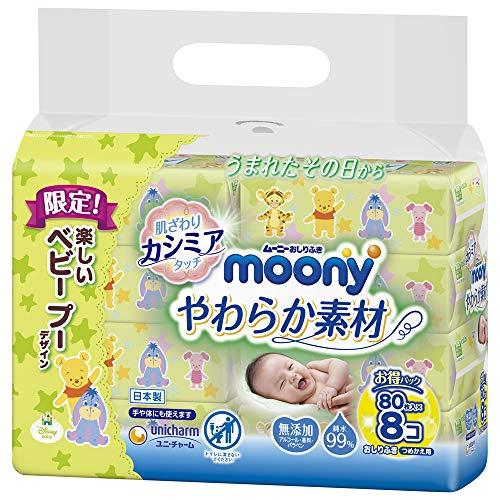 ムーニー おしりふき やわらか素材 純水99% 詰替 640枚(80枚×8)