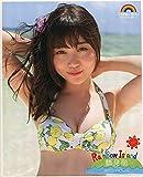 虹のコンキスタドール 1st写真集 Rainbow Island 鶴見萌表紙Ver.