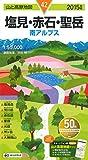 山と高原地図 塩見・赤石・聖岳 2015 (登山地図 | マップル)