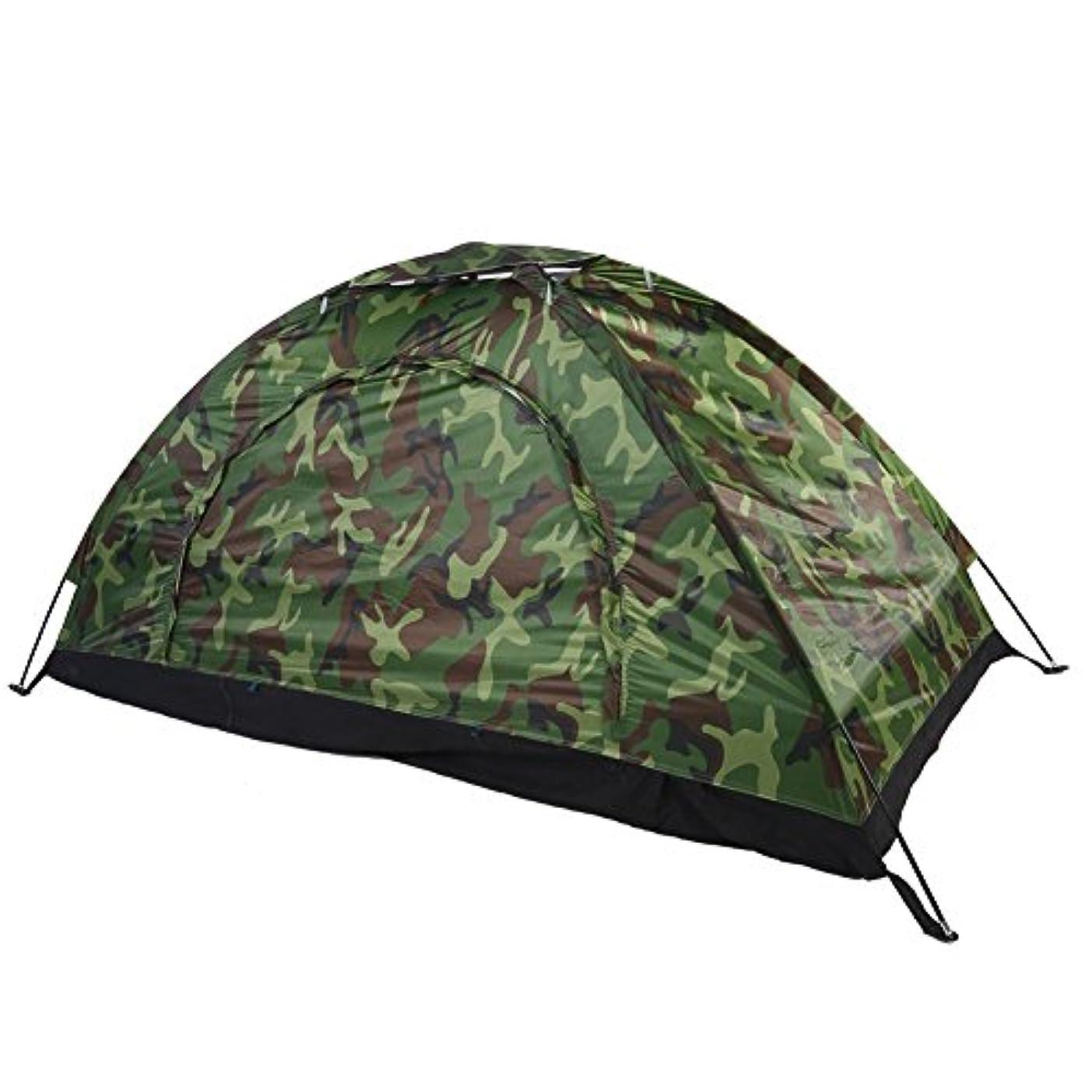 医薬層消去テント キャンプ アウトドア 1人用 設営簡単 紫外線カット 高通気性 防雨?防風 軽量 ハイキング 登山 収納袋付 カモフラージュ