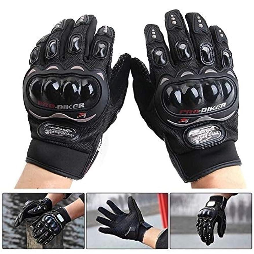 クライマックス富豪反対にJieming PRO-BIKER MCS-01C通気性ウェアラブルフルフィンガー保護オートバイグローブアウトドアスポーツ保温用手袋を維持する、サイズ:L(23-24cm)