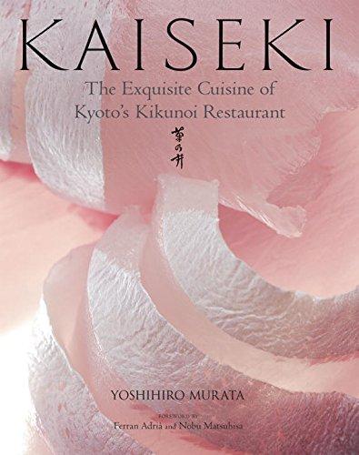 英文版 菊乃井 - Kaiseki: The Exquisite Cuisine of Kyoto's Kikunoi Restaurantの詳細を見る