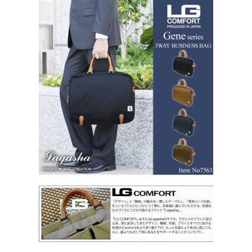 Lagasha ラガシャ LG COMFORT Gene ビジネスバッグ 7563 ブラック