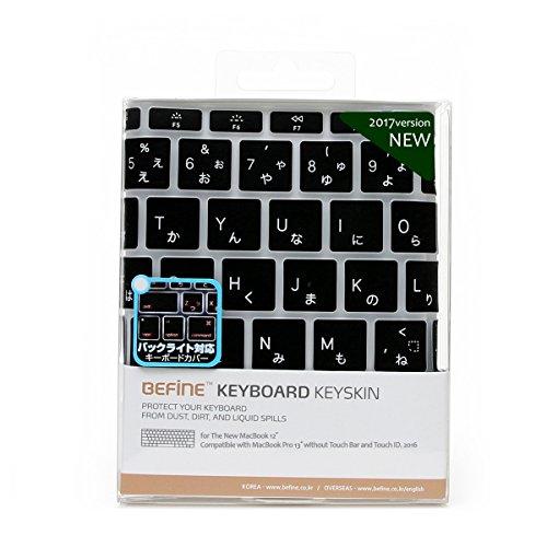 BEFiNE Macbook 12インチ & Macbook Pro 13インチ(Late 2017,Touch Bar非対応)キーボードカバー ブラック キースキン 日本語配列【日本正規品】