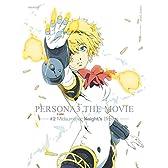 劇場版ペルソナ3 #2Midsummer Kinght's Dream [Blu-ray]