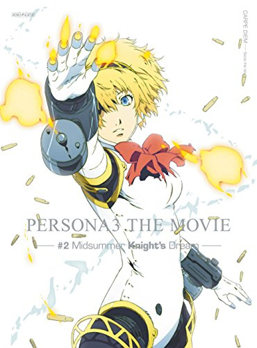 PERSONA3 THE MOVIE #2 Midsummer Knight's Dreamのイメージ画像