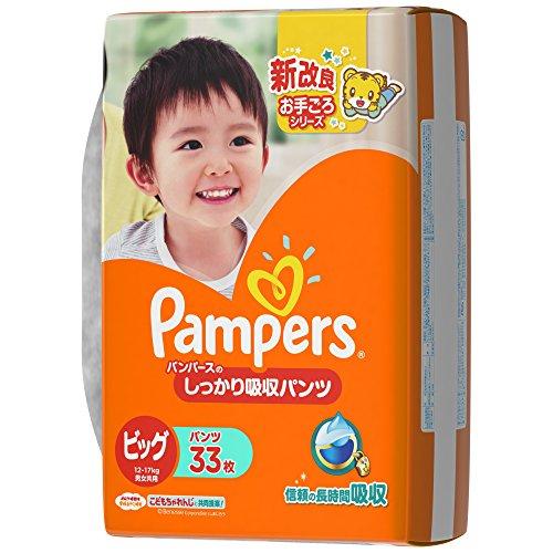 パンパース おむつ しっかり吸収パンツ ビッグ(33枚入)