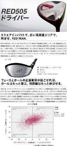 プロギア PRGR RED505 ドライバー カーボン RED505 ドライバー専用カーボン 10.5度 M40 45.75インチ