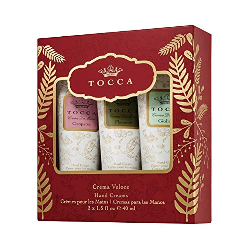 郵便屋さん紫のミュージカルTOCCA クレマヴェローチェパルマ ハンドクリーム3本入った贅沢な贈り物(手指保湿?小分けギフト)