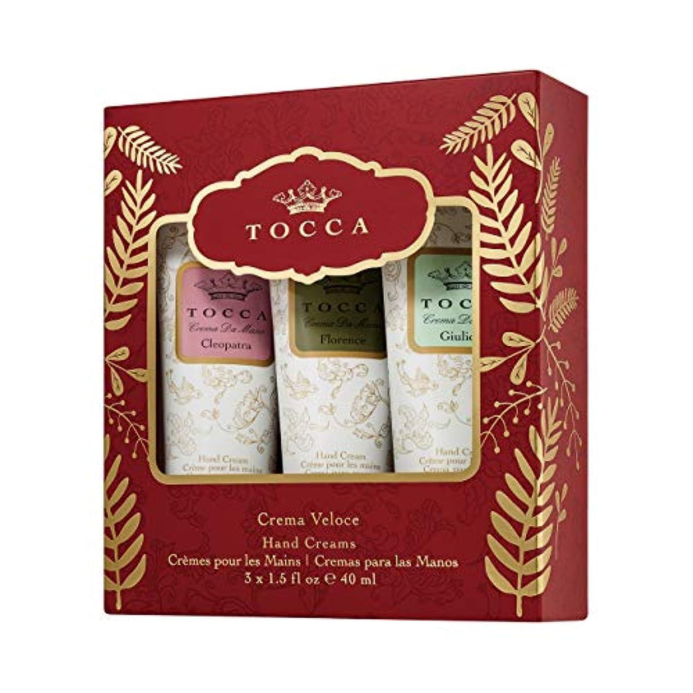 約束するコンパイル接続詞TOCCA クレマヴェローチェパルマ ハンドクリーム3本入った贅沢な贈り物(手指保湿?小分けギフト)