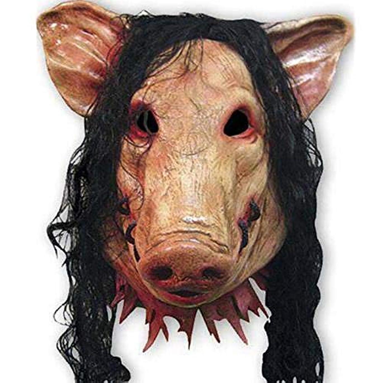 分歴史的ブートラテックス豚マスク-ハロウィンコスチュームボールコスチュームコスプレ、ユニセックス怖いマスク豚
