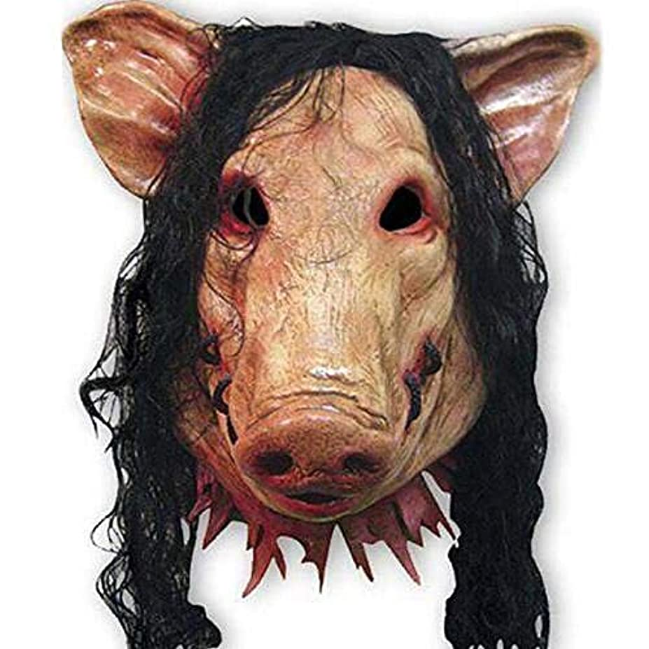 現象累積フェザーラテックス豚マスク-ハロウィンコスチュームボールコスチュームコスプレ、ユニセックス怖いマスク豚