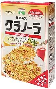 三育フーズ グラノーラ 400g×2個