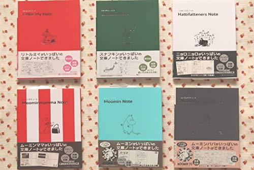 ムーミン文庫ノートシリーズ 全6冊セット