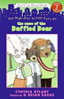 The High-Rise Private Eyes #7: The Case of the Baffled Bear(I Can Read. Level 2)