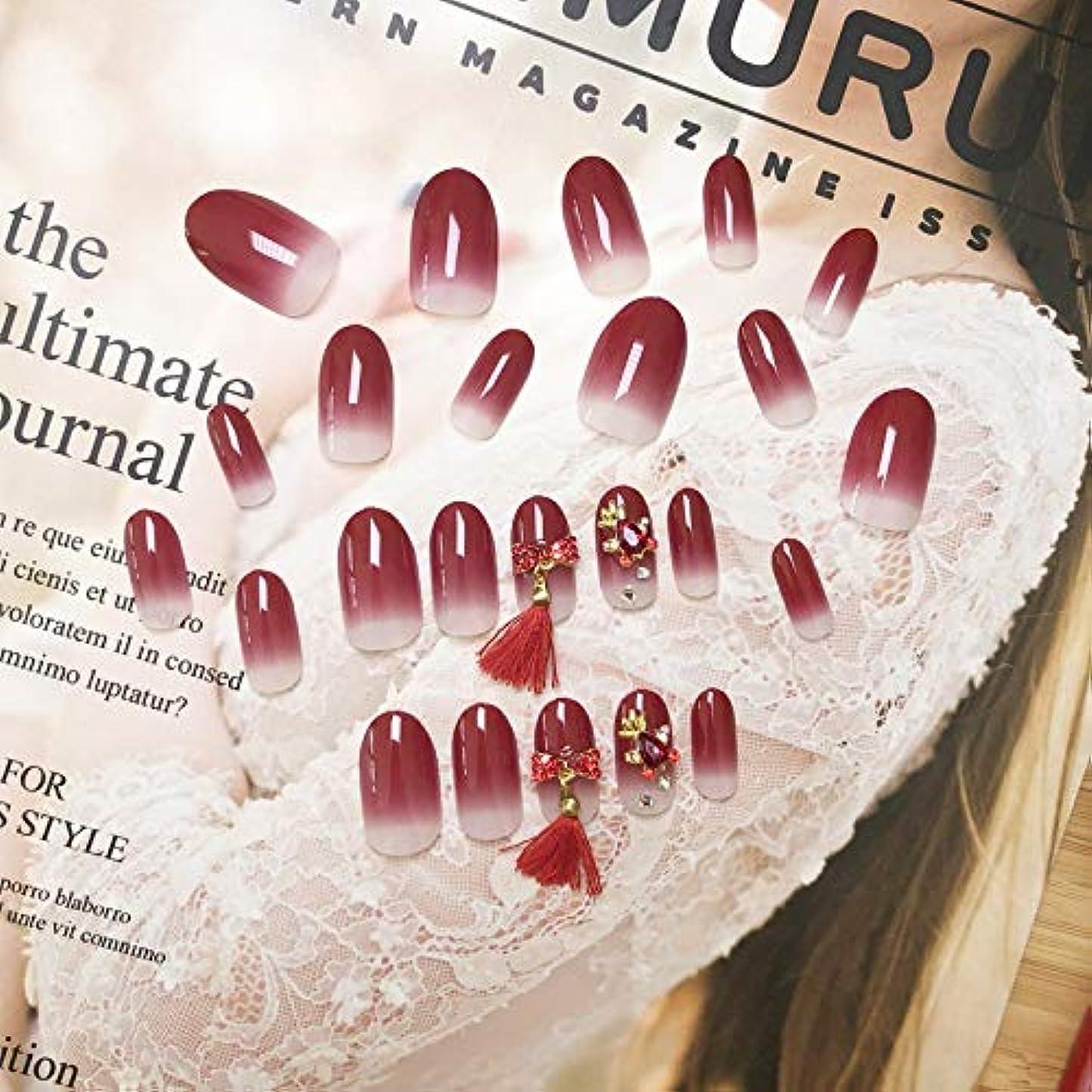 小間ナチュラルスーダンXUANHU HOME 偽爪キット24個入り赤グラデーション、タッセル偽爪、接着剤付き