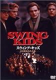 スウィング・キッズ -引き裂かれた青春- [DVD]