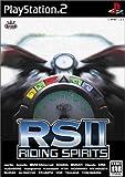 「RS II ~ライディング スピリッツ2~」の画像
