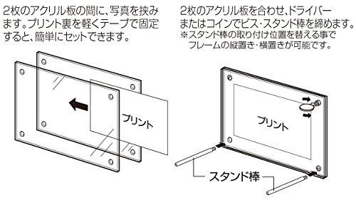 NAKABAYASHI アクリル製 ピクチャーフレーム スタンドタイプ ポストカード用 フ-ACS-PC