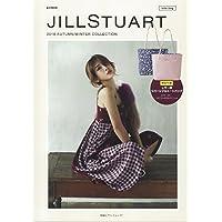 JILLSTUART 2018 AUTUMN/WINTER COLLECTION ~tote bag~ (e-MOOK 宝島社ブランドムック)