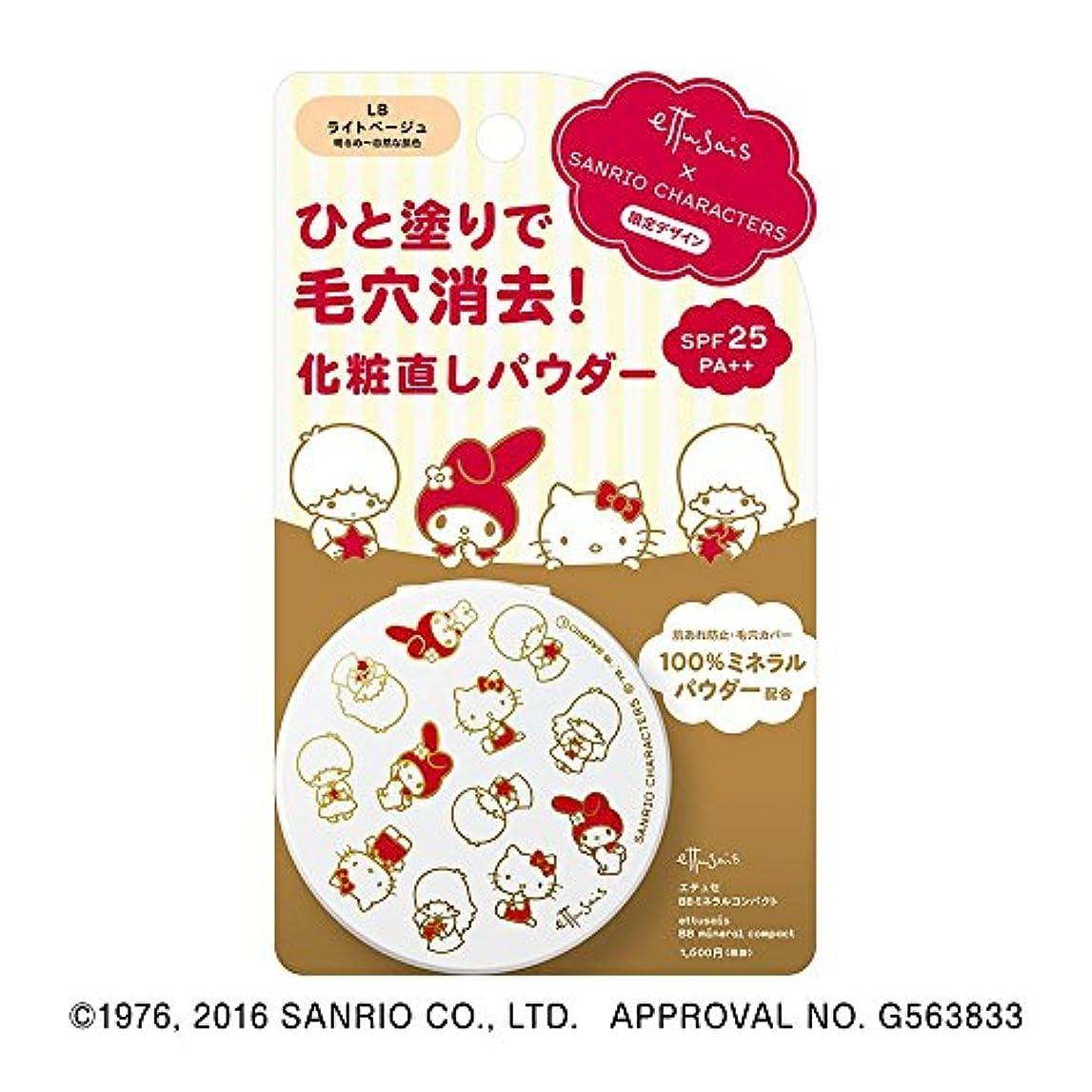 実施するマサッチョ石鹸エテュセ BBミネラルコンパクト サンリオ コラボパッケージ LB(ライトベージュ 明るめ~自然な肌色) SPF25/PA++