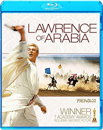 アラビアのロレンス [SPE BEST] [Blu-ray]