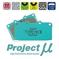 Projectμ プロジェクトミュー ブレーキパッド TYPE HC+ フロント用