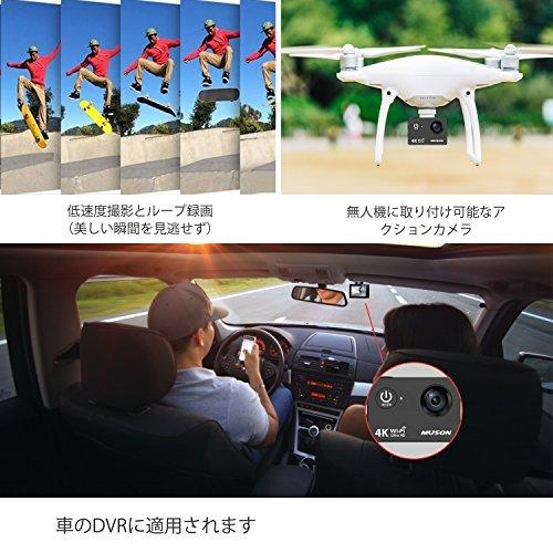 MUSON アクションカメラ 4K 防水[メーカー直販/1年保証付]2インチ液晶画面 WiFi搭載 170度広角レンズ ハルメット式 スポーツカメラ バイクや自転車、カートや車に取り付け可能 ウェアラブルカメラ HD動画対応 防犯カメラ MC2 ブラック