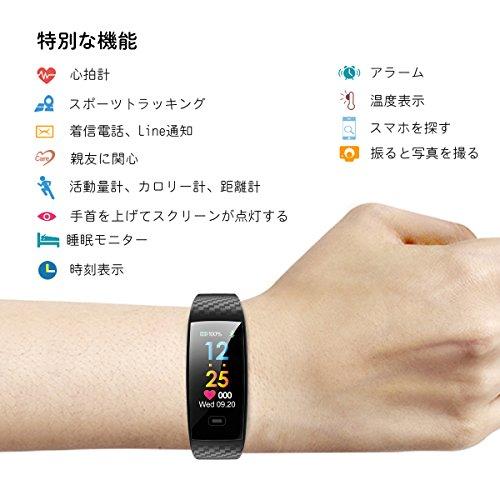 979fe5e8cb ... ウォッチ 歩数計 スマートブレスレット 活動量計 心拍計 タッチ操作 IP67防水 血圧 睡眠検測 着信通知 Line 電話通知 日本語説明書 日本語アプリ  iOS Android対応