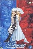 ターンAガンダム(5)[DVD]