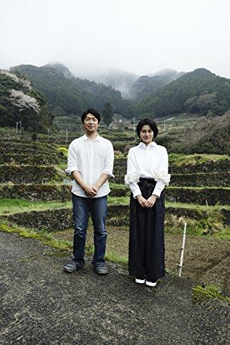 Discover Japan(ディスカバージャパン) 2017年 06 月号 [雑誌]