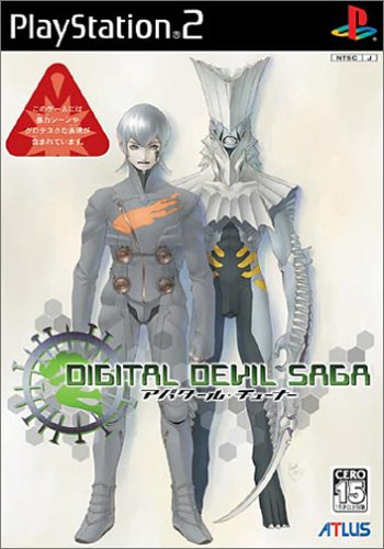 DIGITAL DEVIL SAGA ~アバタール・チューナー~