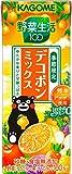 カゴメ 野菜生活100 デコポンミックス 200ml×12本