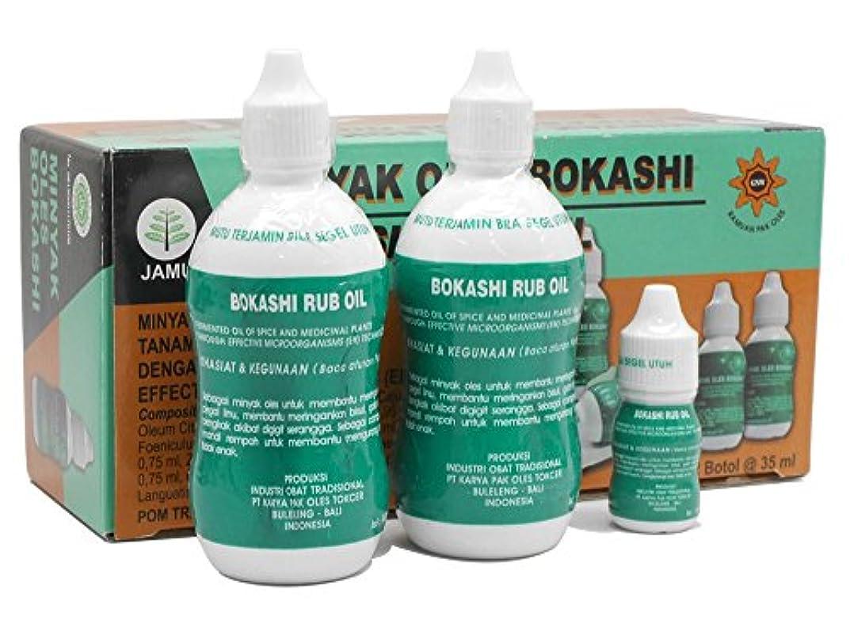 稼ぐ障害明快BOKASHI RUB OIL ボカシラブオイル 140ml (2本) 12ml (1本) 日本オリジナルモデル 日本正規代理店