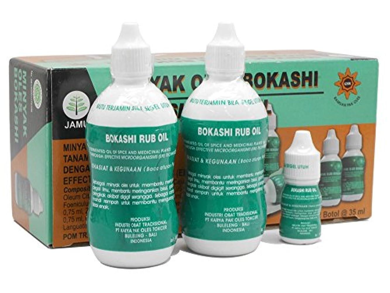 パウダー不規則なインポートBOKASHI RUB OIL ボカシラブオイル 140ml (2本) 12ml (1本) 日本オリジナルモデル 日本正規代理店