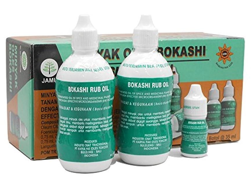 入手します会計士官僚BOKASHI RUB OIL ボカシラブオイル 140ml (2本) 12ml (1本) 日本オリジナルモデル 日本正規代理店