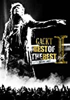BEST OF THE BEST I ~XTASY~ 2013 [Blu-ray](在庫あり。)