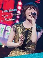 Live Avenue Kana Hanazawa in Budokan [Blu-ray]