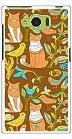 sslink SHV32 AQUOS SERIE アクオス ハードケース ca1324-6 CAT ネコ 猫 スマホ ケース スマートフォン カバー カスタム ジャケット au