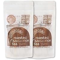 玄米珈琲(玄米コーヒー) プレミアムスティックタイプ 2袋セット(2g×13本×2袋) (鹿児島県産 無農薬・有機JAS オーガニック玄米100% 使用)