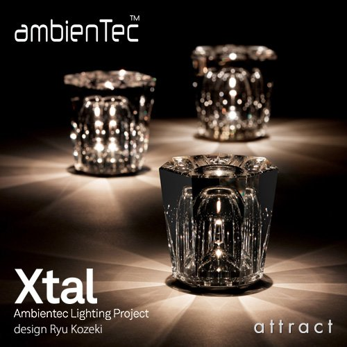 RoomClip商品情報 - ambienTec アンビエンテック Xtal クリスタル ソリッド ガラス コードレス LEDランプ 充電式 ライト 照明 XTL-01SV デザイン:小関 隆一 (クリスタル)