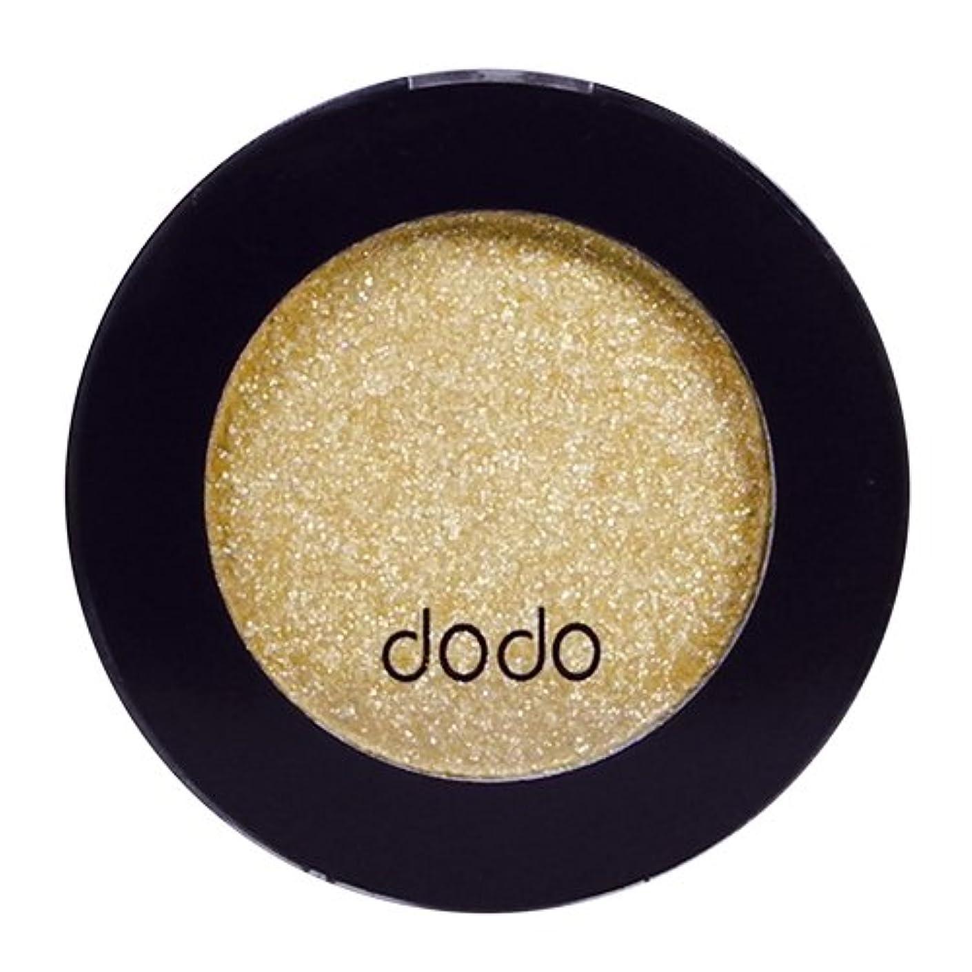 突破口敏感な昨日dodo(ドド) アイシャドウ NO2 ゴールド (2g)