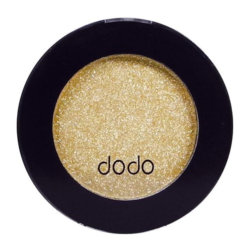 戻す言及する静的dodo(ドド) アイシャドウ NO2 ゴールド (2g)